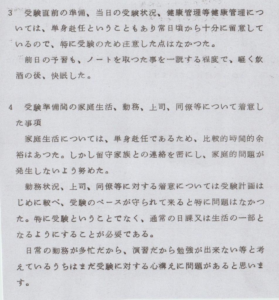 f:id:y_hamada:20160709061556j:plain