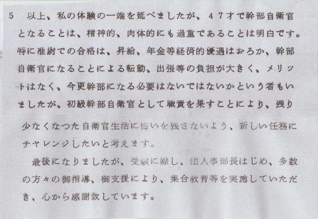 f:id:y_hamada:20160709061820j:plain