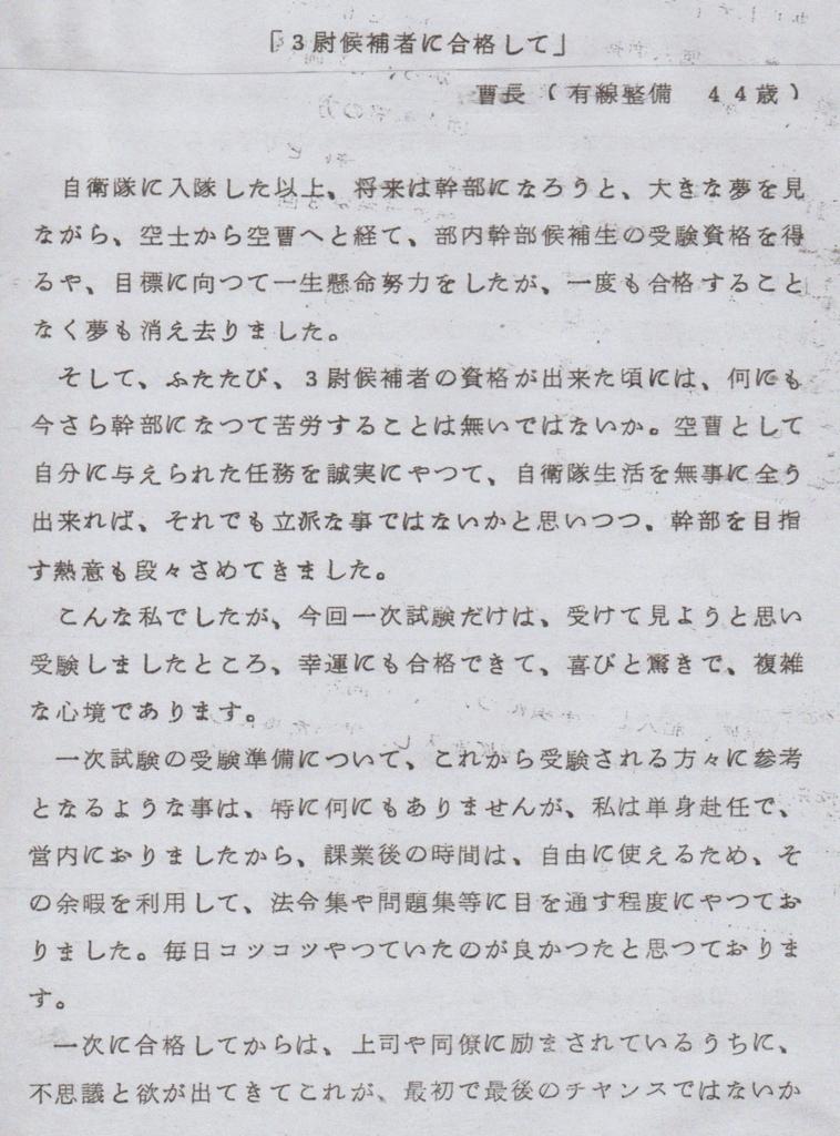 f:id:y_hamada:20160709085545j:plain