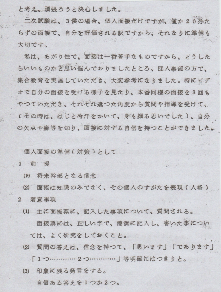 f:id:y_hamada:20160709085733j:plain