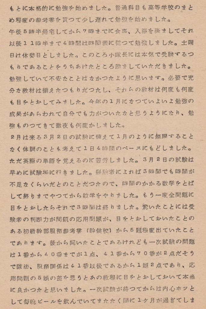 f:id:y_hamada:20160713220139j:plain