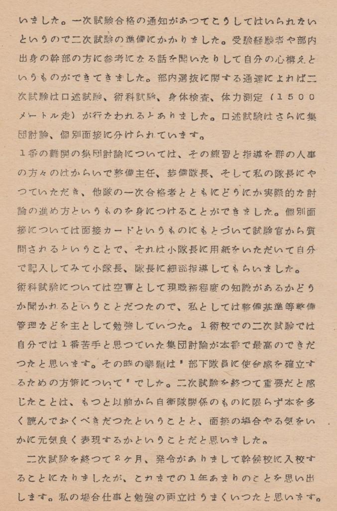 f:id:y_hamada:20160713220359j:plain
