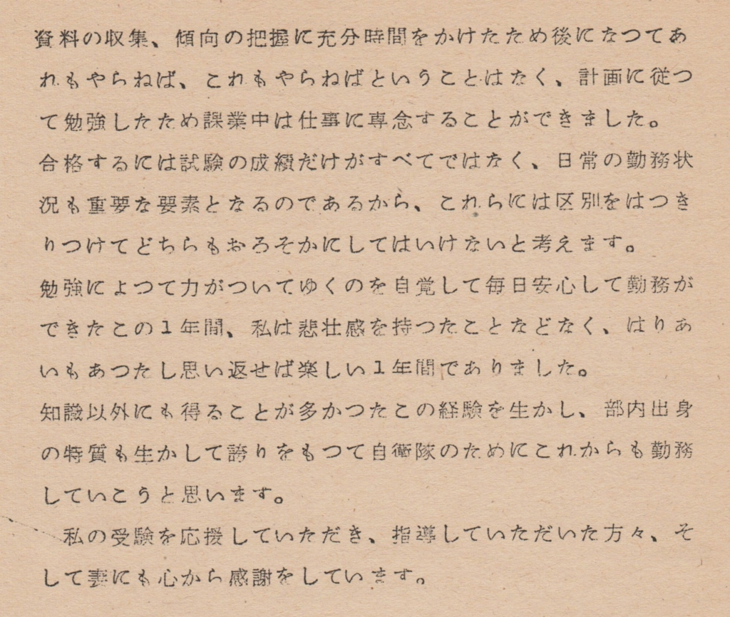 f:id:y_hamada:20160713224028j:plain