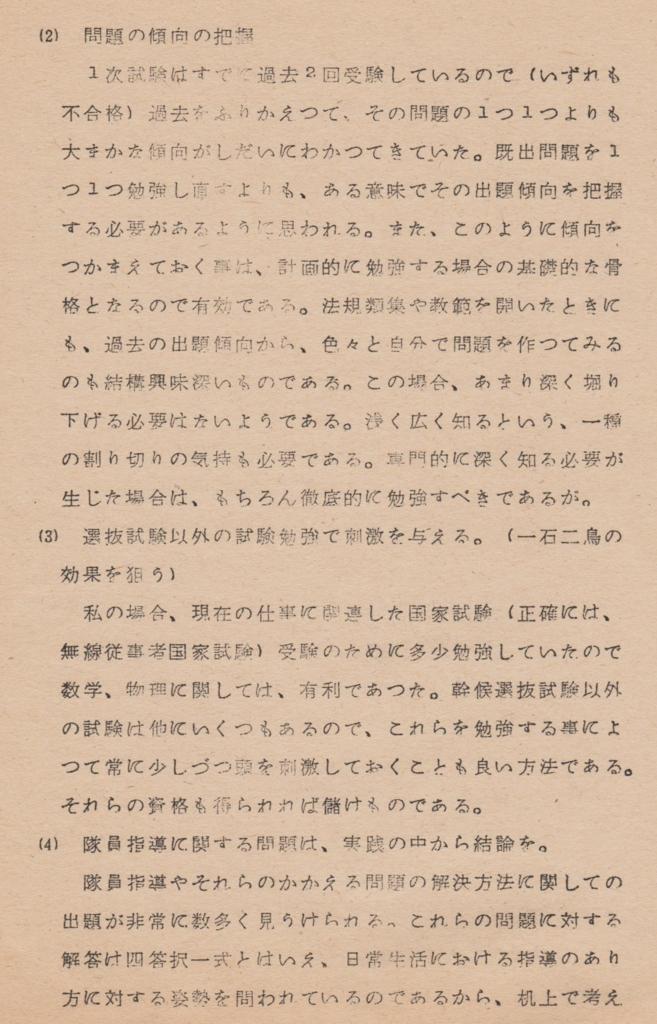 f:id:y_hamada:20160713230534j:plain