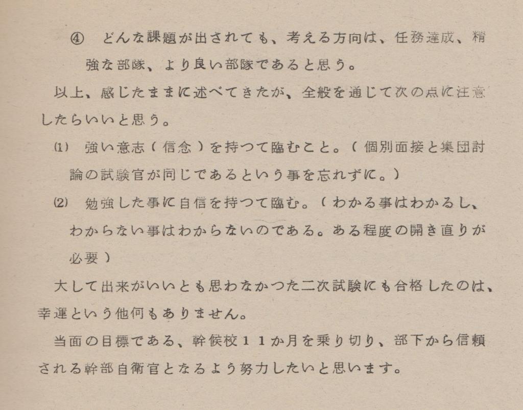 f:id:y_hamada:20160721081254j:plain