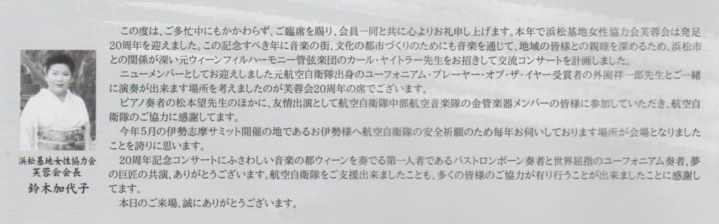 f:id:y_hamada:20160930235343j:plain