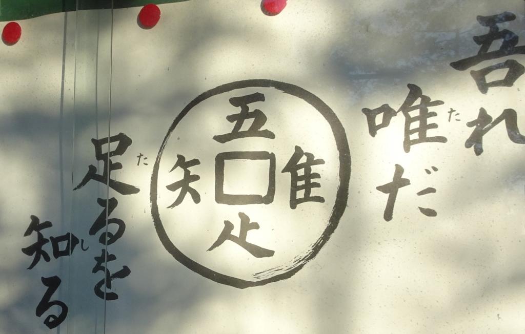 f:id:y_hamada:20161015065829j:plain