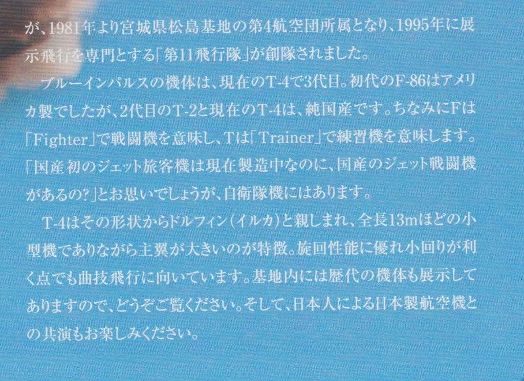 f:id:y_hamada:20161016222750j:plain