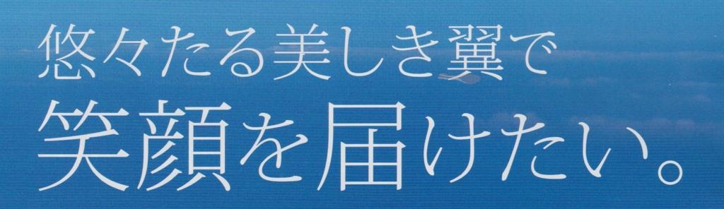 f:id:y_hamada:20161016224016j:plain