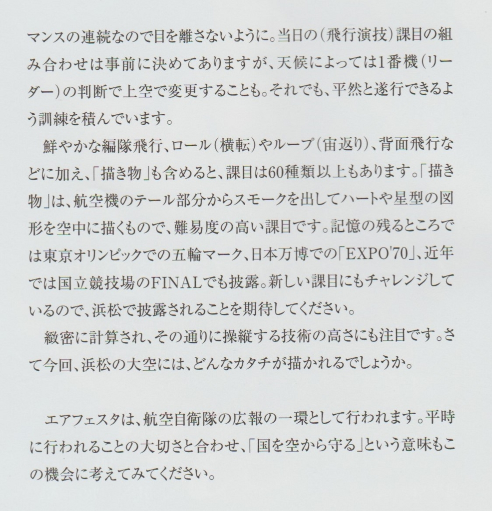 f:id:y_hamada:20161016232506j:plain
