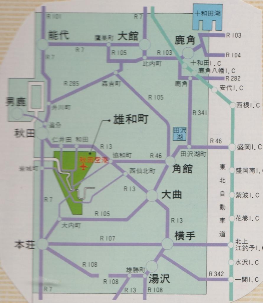 f:id:y_hamada:20161121205834j:plain