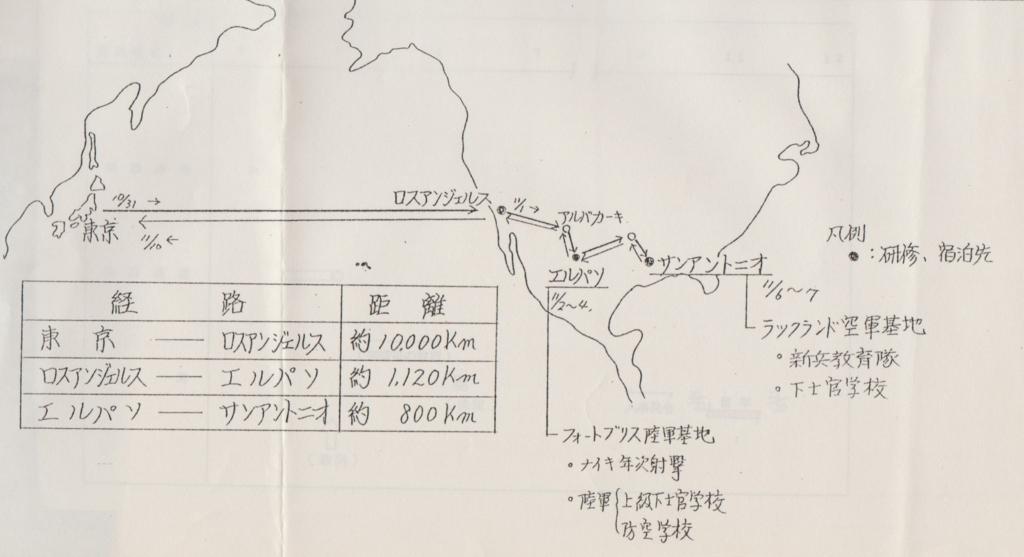 f:id:y_hamada:20161127155626j:plain
