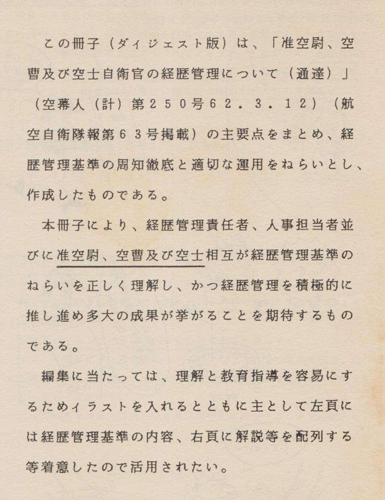 f:id:y_hamada:20161205010232j:plain
