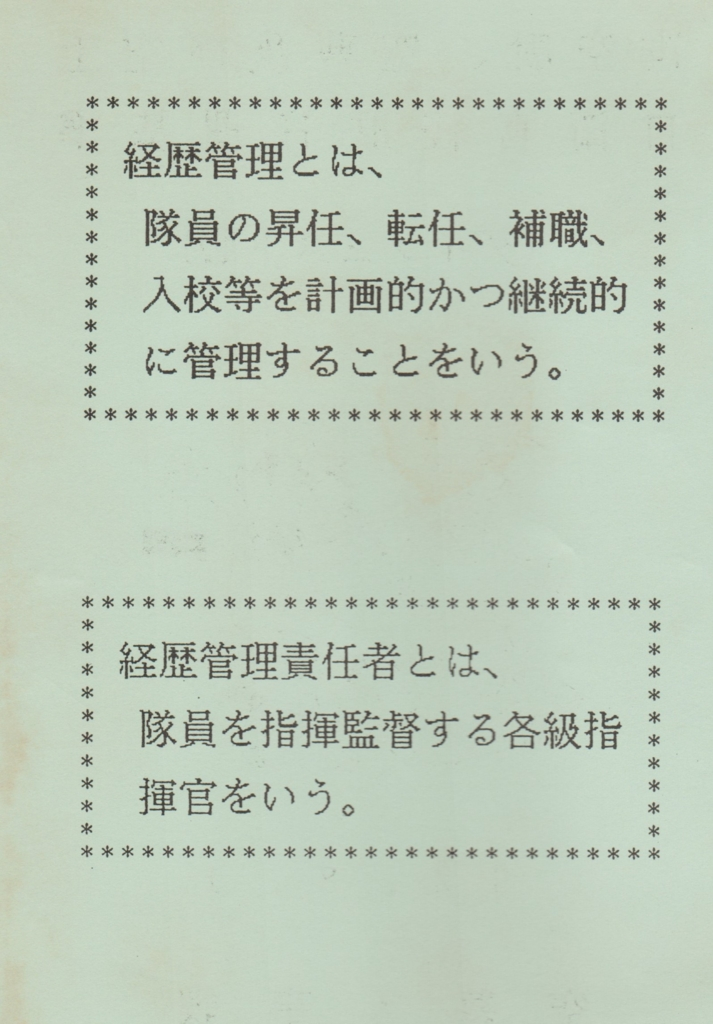 f:id:y_hamada:20161205010357j:plain