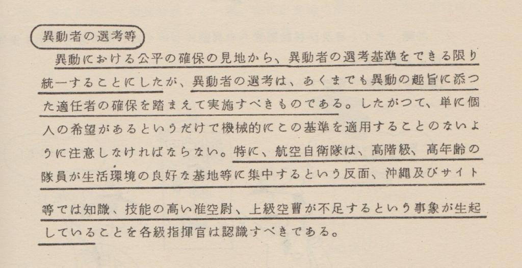 f:id:y_hamada:20161209193914j:plain
