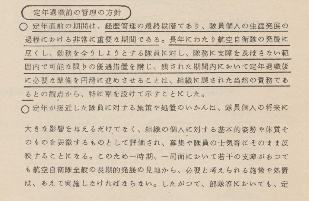 f:id:y_hamada:20161210083312j:plain