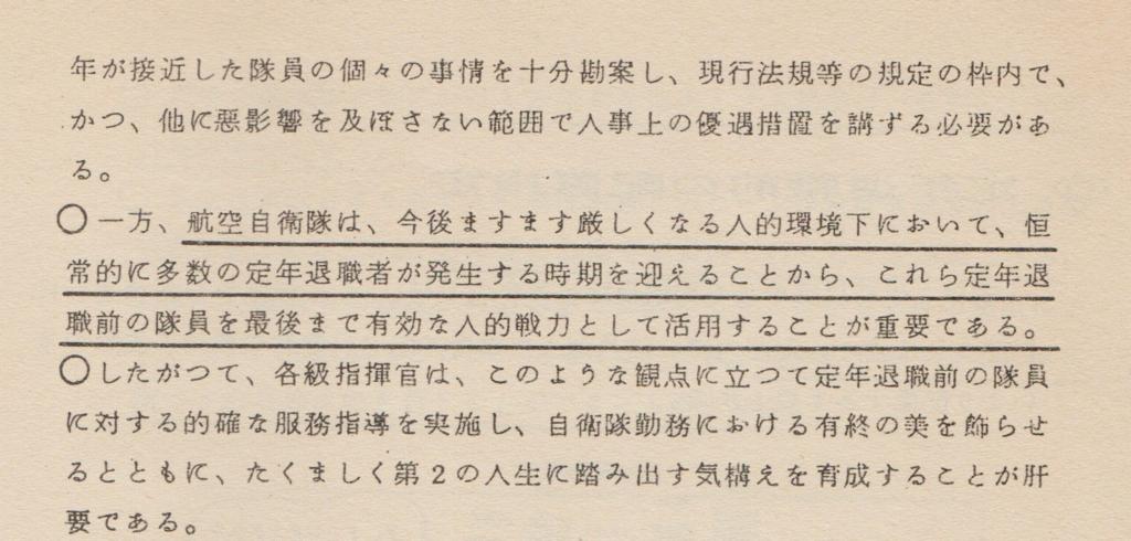 f:id:y_hamada:20161210083722j:plain