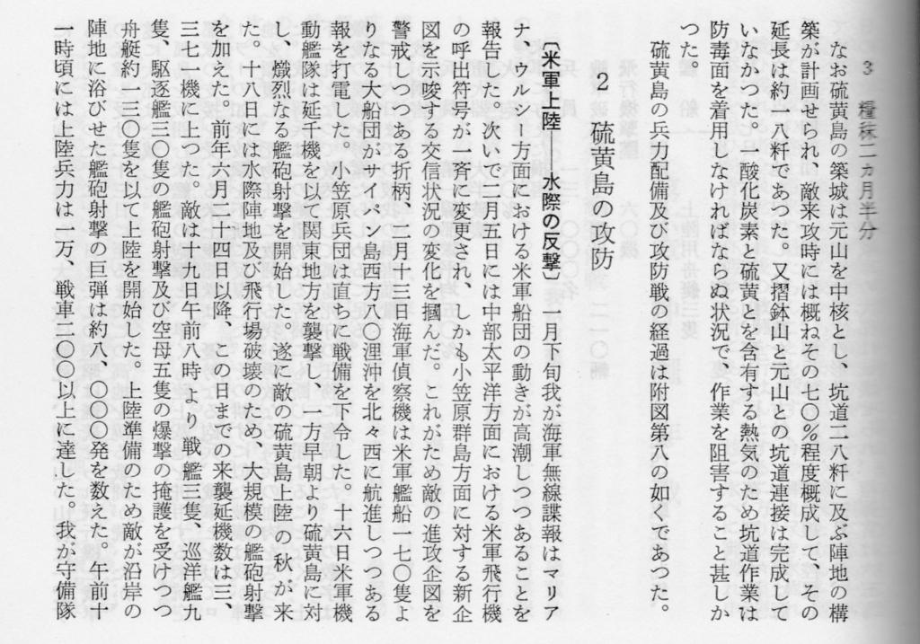 f:id:y_hamada:20161230205617j:plain