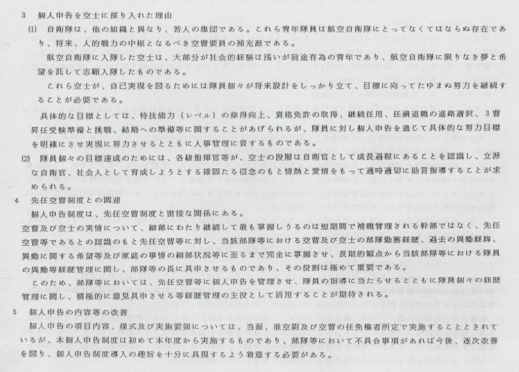f:id:y_hamada:20170126232128j:plain