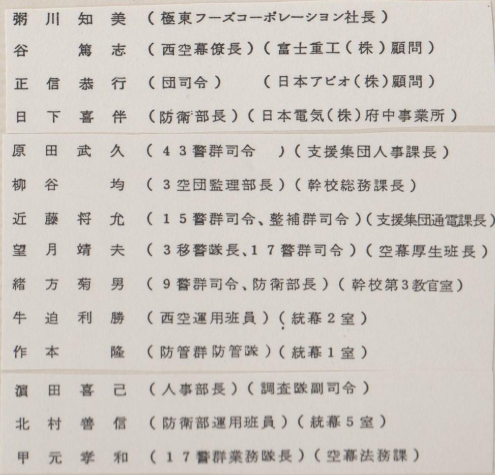 f:id:y_hamada:20170215221222j:plain