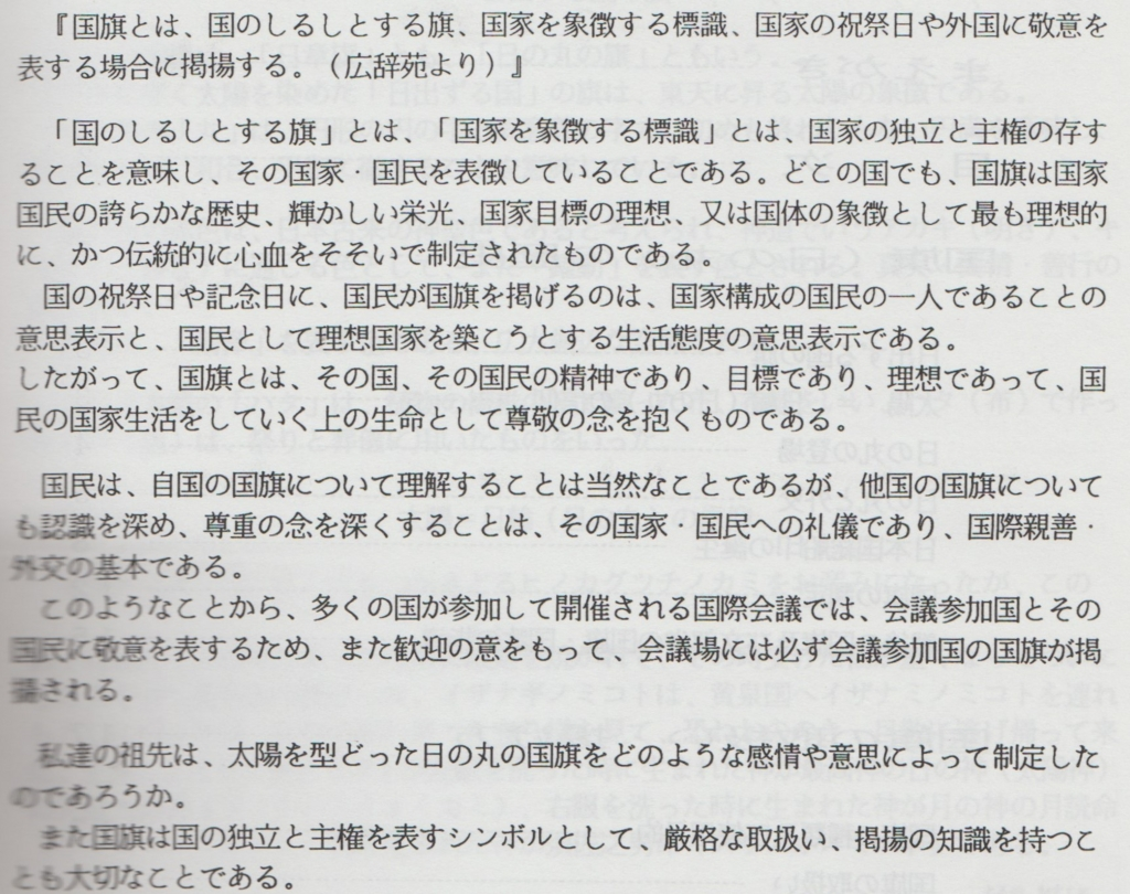 f:id:y_hamada:20170321230632j:plain