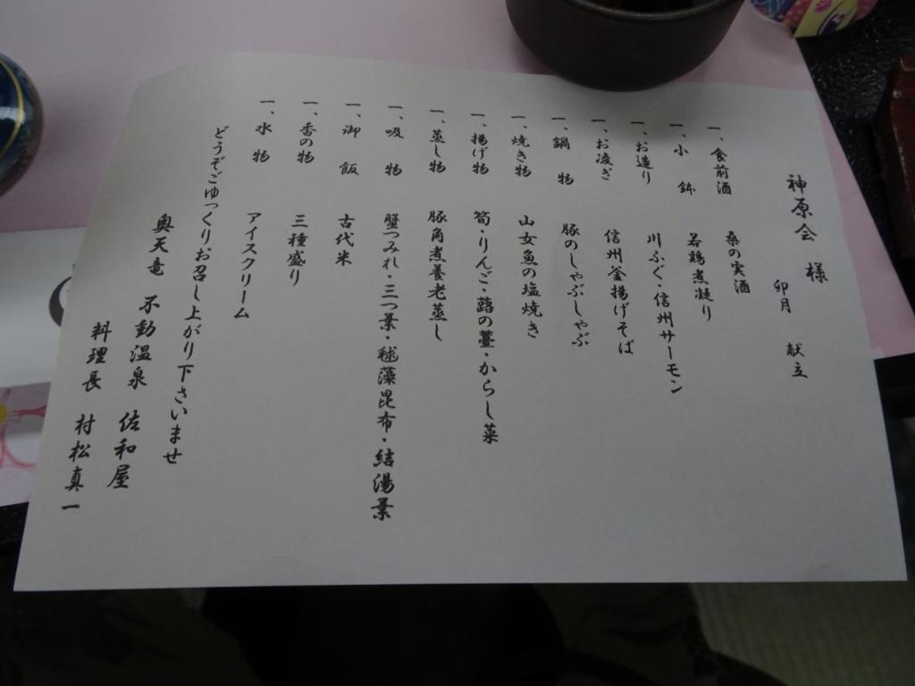 f:id:y_hamada:20170403181320j:plain