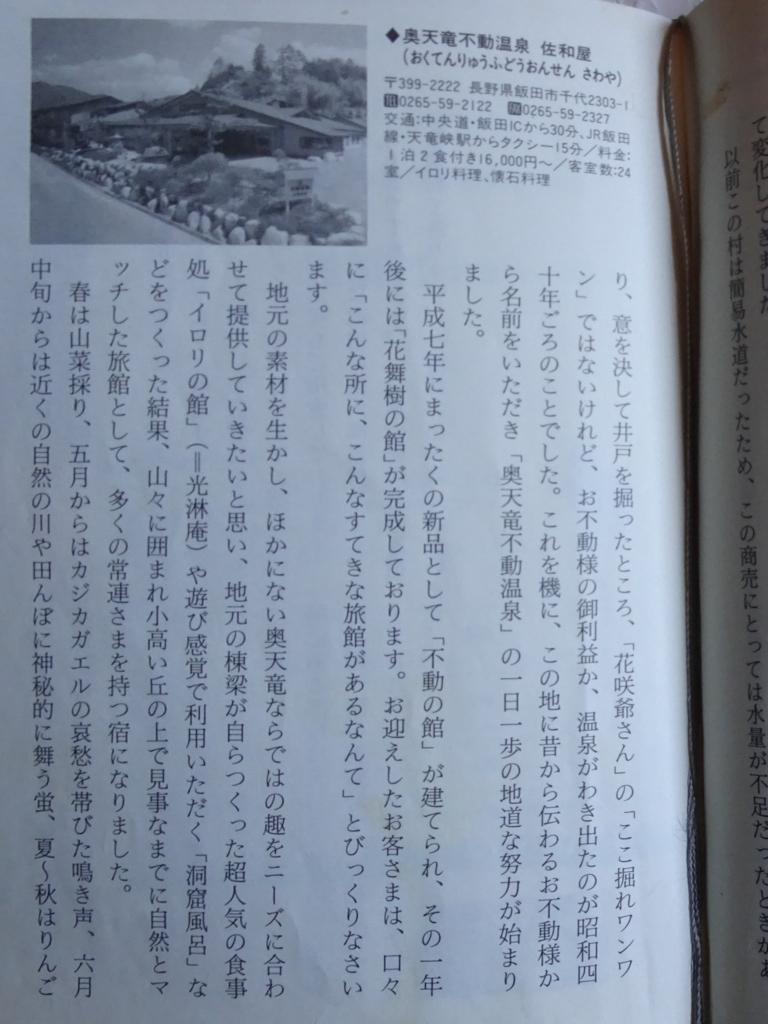 f:id:y_hamada:20170404071550j:plain