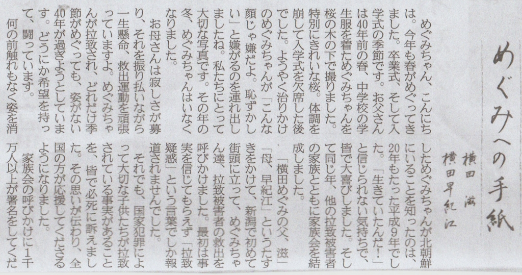 f:id:y_hamada:20170426114844j:plain