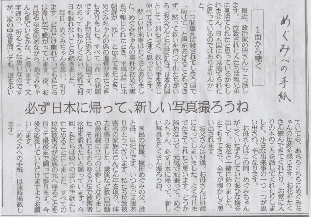 f:id:y_hamada:20170426115440j:plain