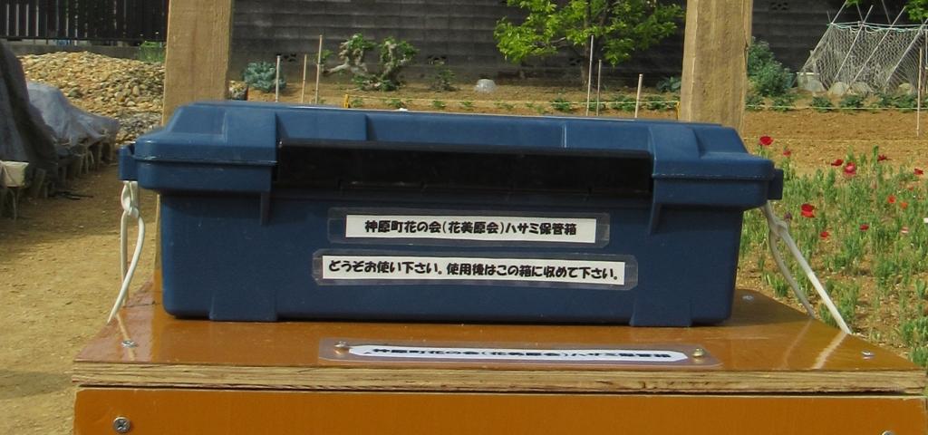 f:id:y_hamada:20170506080125j:plain