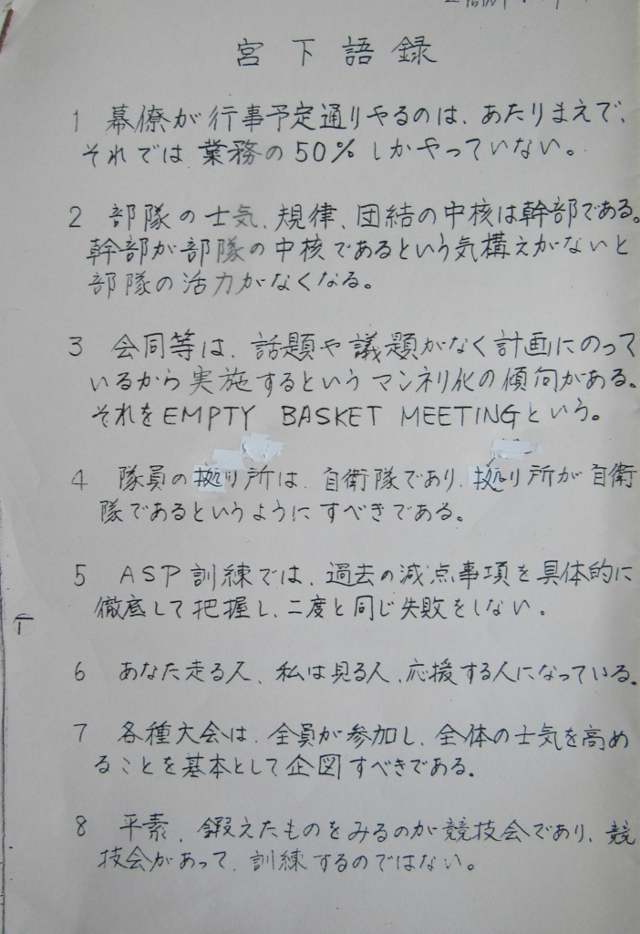 f:id:y_hamada:20170513134238j:plain