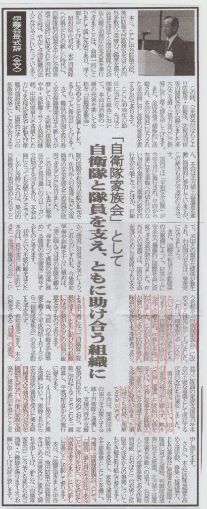f:id:y_hamada:20170516104916j:plain