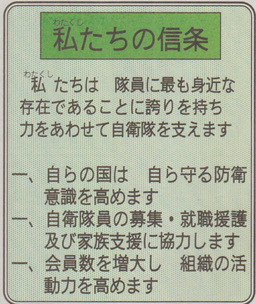 f:id:y_hamada:20170516110444j:plain