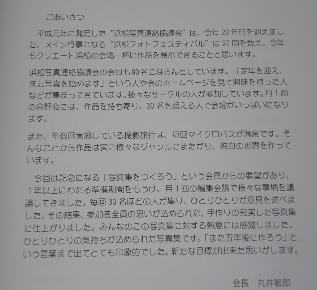 f:id:y_hamada:20170609173545j:plain