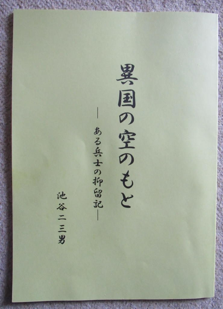 f:id:y_hamada:20170621170053j:plain
