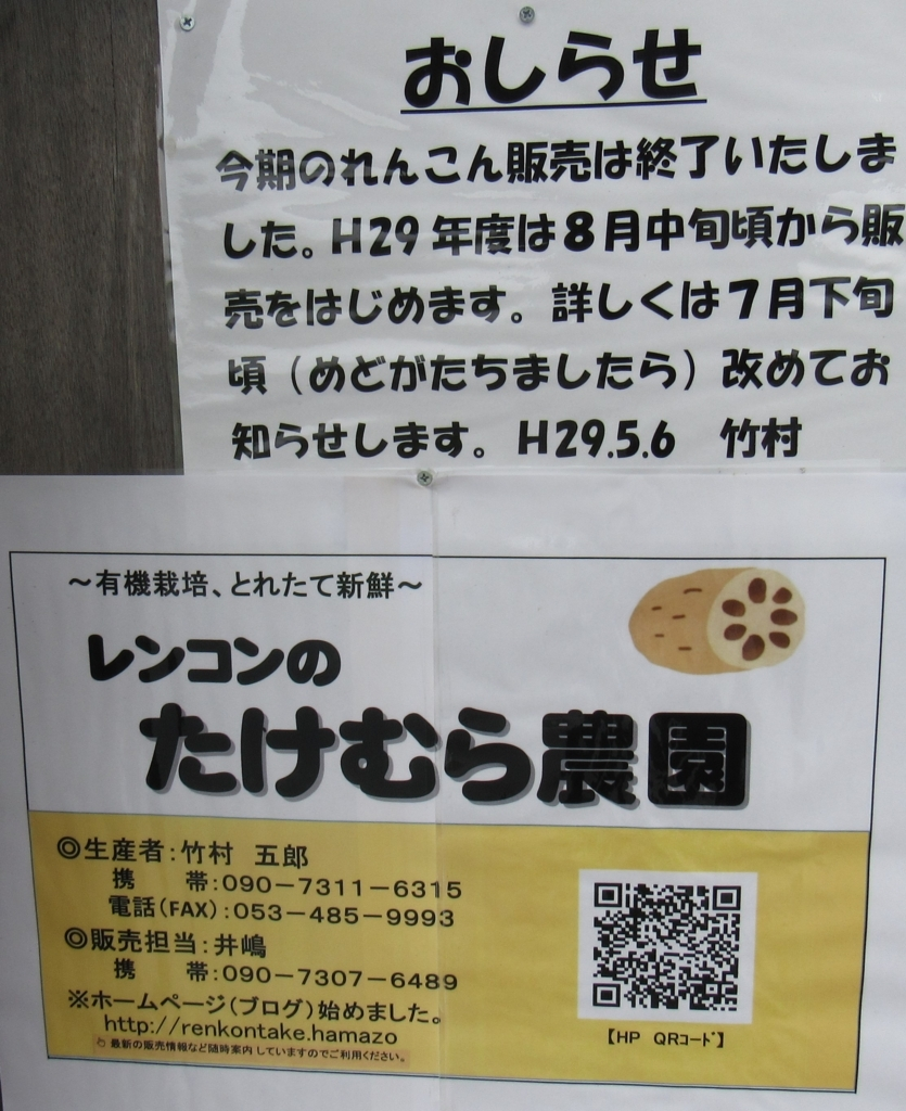 f:id:y_hamada:20170701063521j:plain