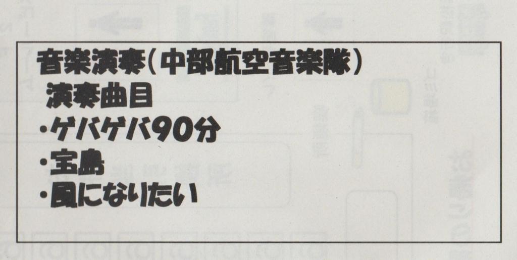 f:id:y_hamada:20170804212614j:plain