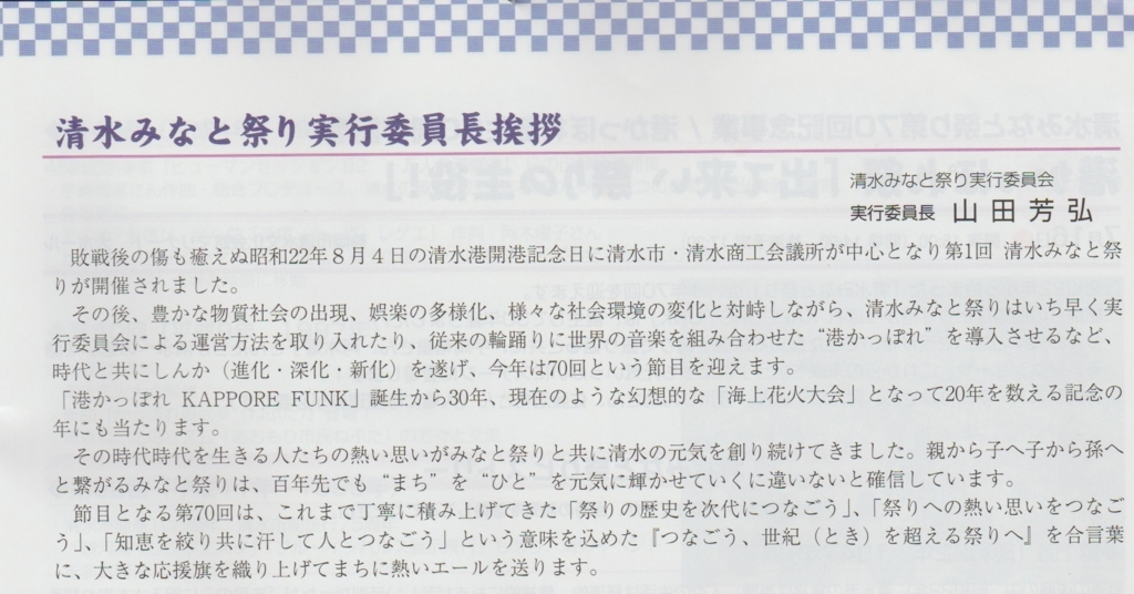 f:id:y_hamada:20170806235504j:plain