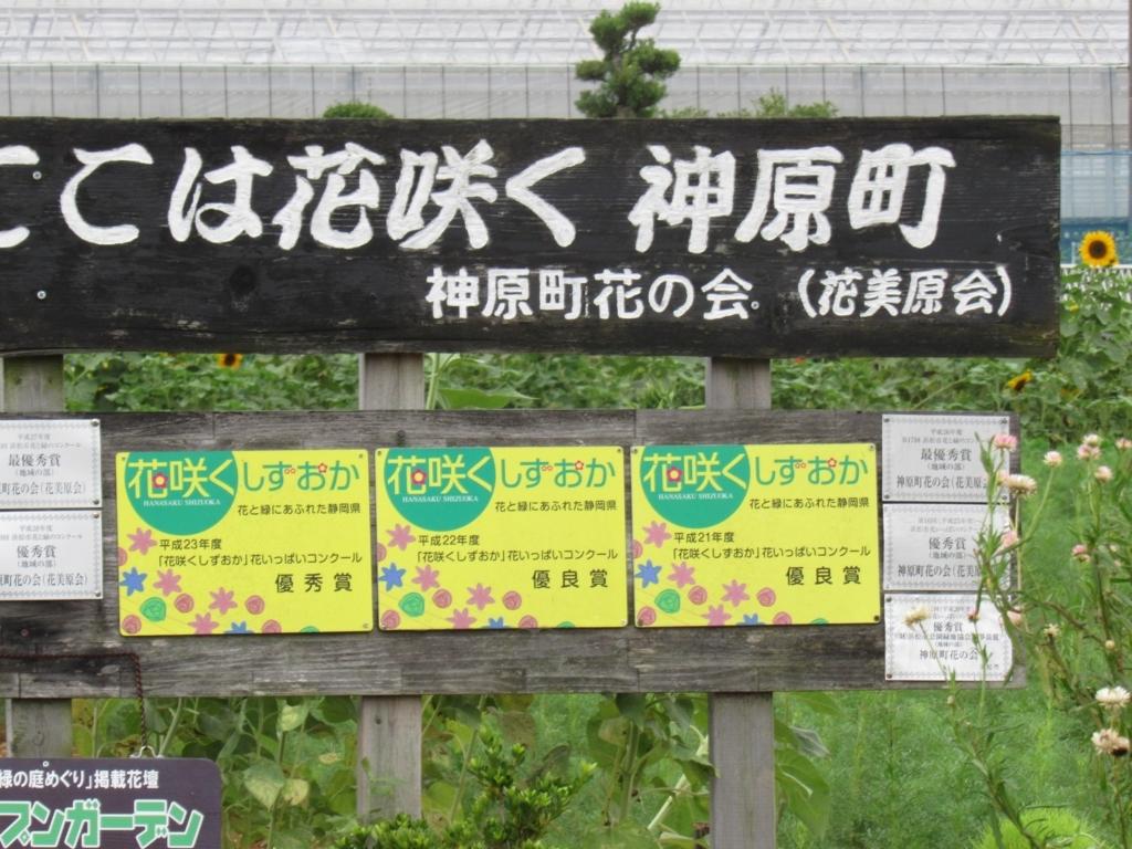 f:id:y_hamada:20170812162200j:plain