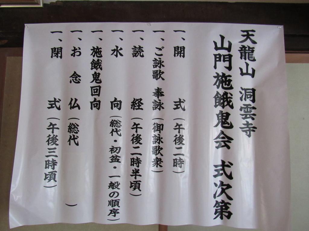 f:id:y_hamada:20170814095014j:plain