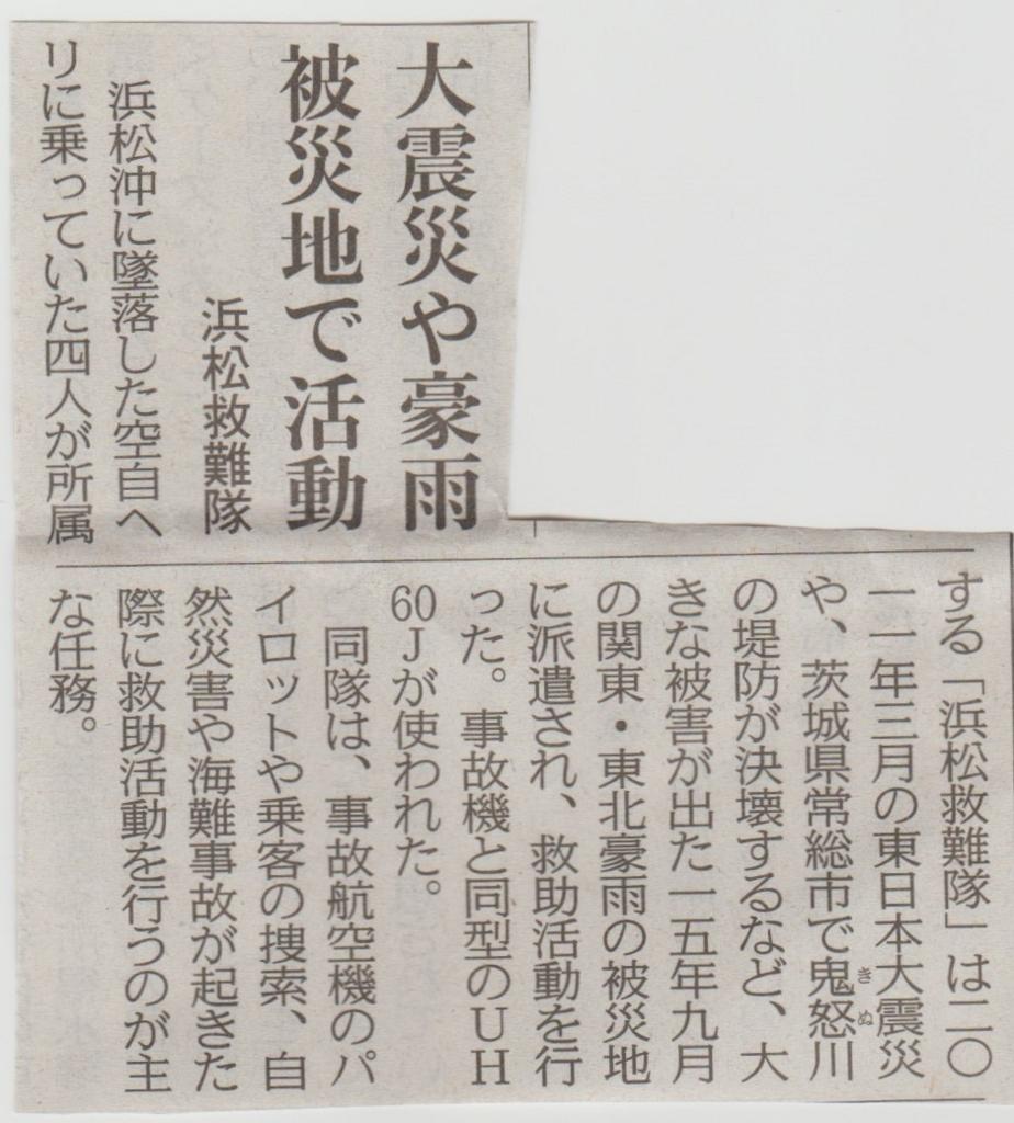 f:id:y_hamada:20171019225815j:plain