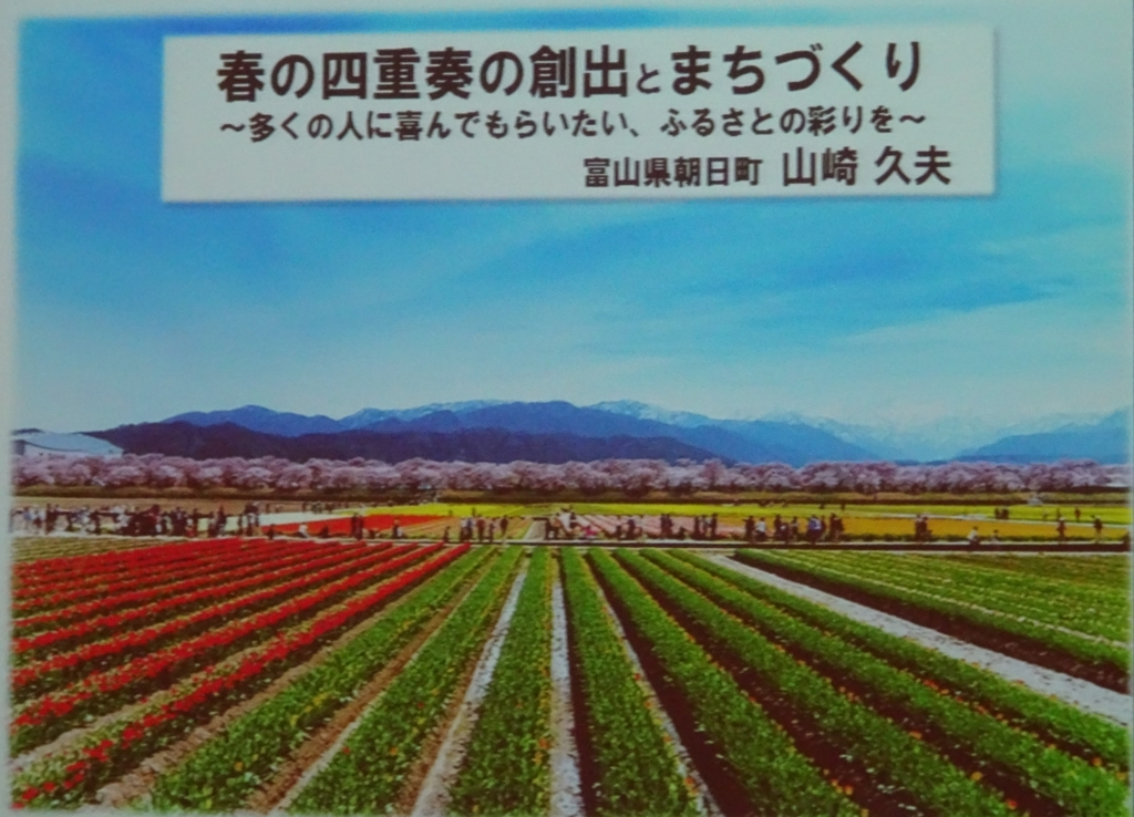 f:id:y_hamada:20171025131055j:plain