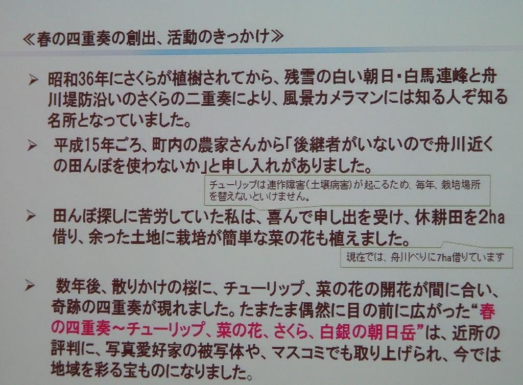 f:id:y_hamada:20171025132722j:plain