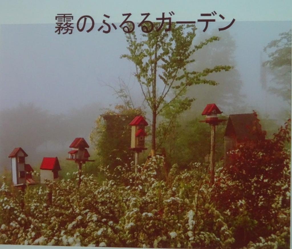 f:id:y_hamada:20171025141739j:plain