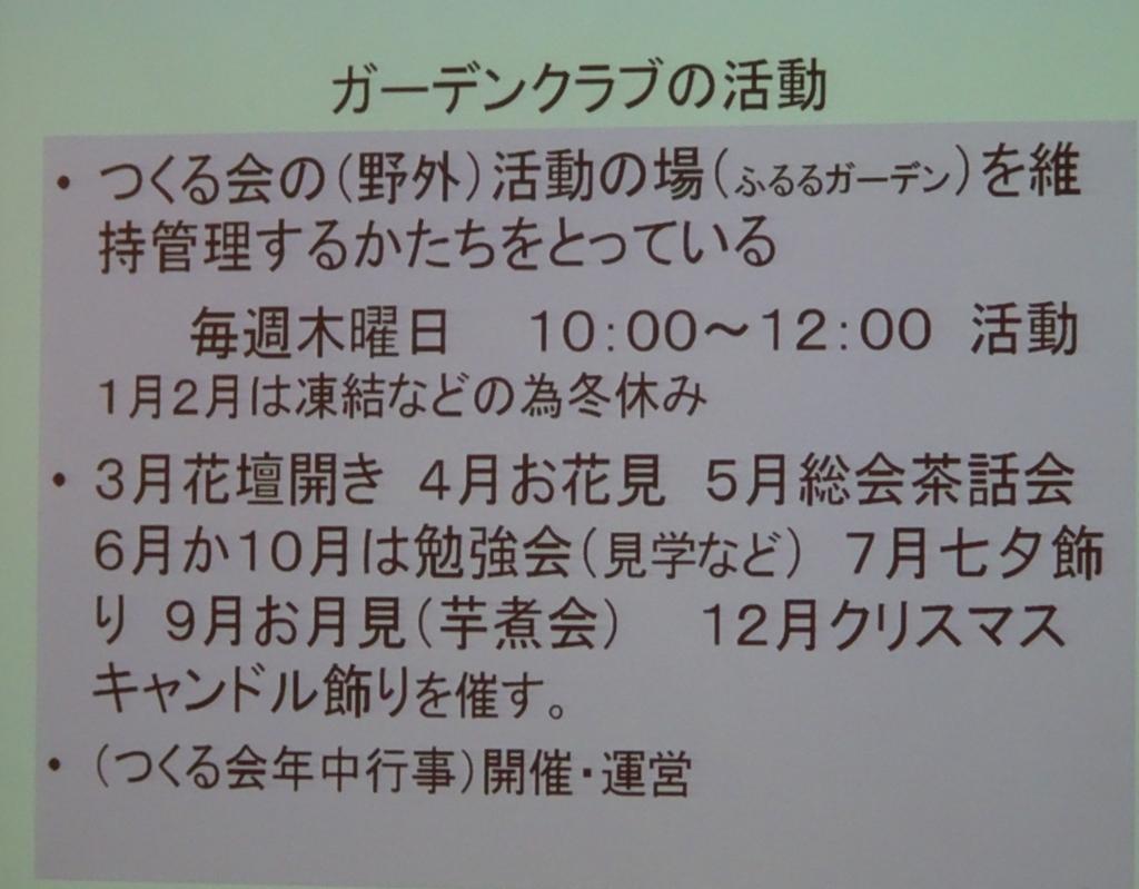 f:id:y_hamada:20171025141857j:plain