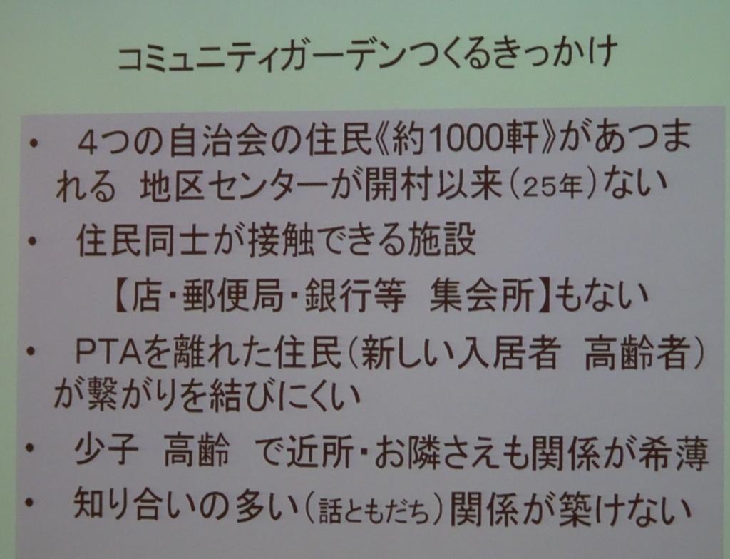 f:id:y_hamada:20171025142024j:plain