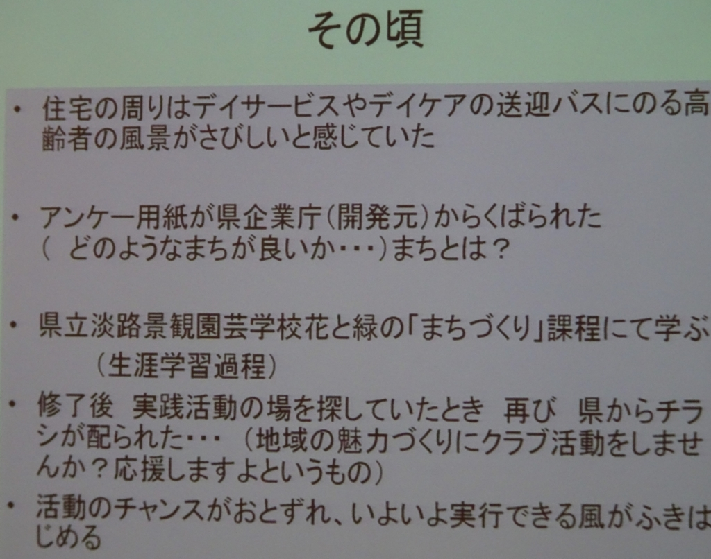 f:id:y_hamada:20171025142159j:plain