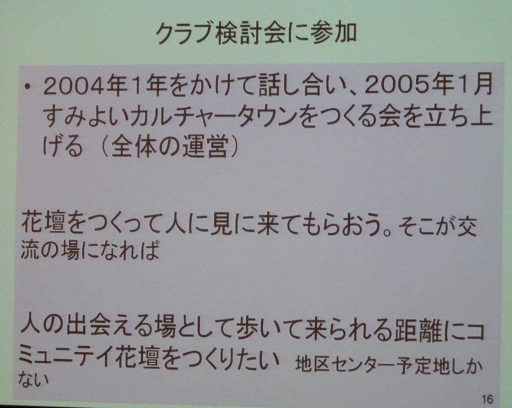 f:id:y_hamada:20171025142358j:plain