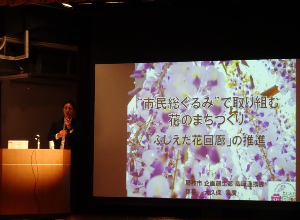 f:id:y_hamada:20171025144627j:plain
