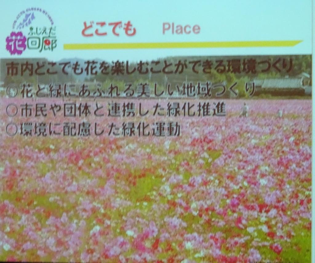 f:id:y_hamada:20171025145513j:plain